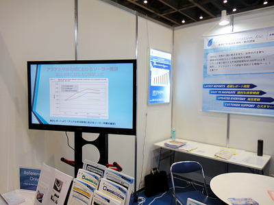 The 8th RENEWABLE ENERGY 2013 EXHIBITION