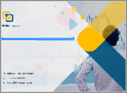 Voice Biometric Solution Market Research Report by Component, by Industry, by Region - Global Forecast to 2026 - Cumulative Impact of COVID-19