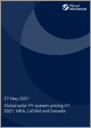 Global Solar PV System Pricing H1 2021: MEA, LATAM and Canada