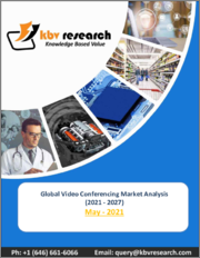 Global Video Conferencing Market By Component, By Deployment Type, By Application, By Industry Vertical, By Regional Outlook, Industry Analysis Report and Forecast, 2021 - 2027