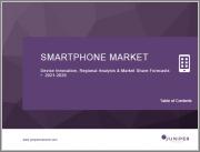Smartphone Market: Device Innovation, Regional Analysis & Market Share Forecasts 2021-2026