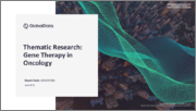 Gene Therapy in Oncology - Thematic Research