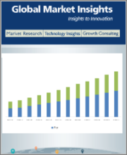North America Electric Zero Turn Mower Market Size By Application (Residential, Non-residential), COVID-19 Impact Analysis, Regional Outlook, Application Growth Potential, Price Trends, Competitive Market Share & Forecast, 2021 - 2027