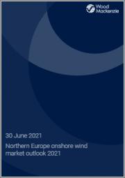 Northern Europe onshore wind market outlook 2021