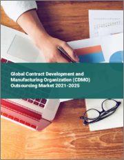 Global Contract Development and Manufacturing Organization (CDMO) Outsourcing Market 2021-2025