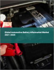 Global Automotive Battery Aftermarket Market 2021-2025