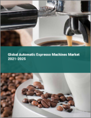 Global Automatic Espresso Machines Market 2021-2025