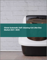 Global Automatic Self-cleaning Cat Litter Box Market 2021-2025