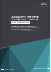 Micro Battery Market with COVID-19 Impact Analysis by Type (Thin-film, Printed, Solid-state Chip, Button Battery), Capacity, Rechargeability, Application (Medical Devices, Consumer Electronics, Smart Packaging) and Geography - Global Forecast to 2026