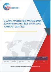 Global Marine Fleet Management Software Market Size, Status and Forecast 2021-2027