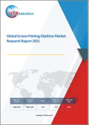 Global Screen Printing Machine Market Research Report 2021