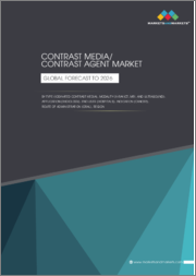 Contrast Media/Contrast Agent Market by Type (Iodinated Contrast Media), Modality (X-Ray/CT, MRI, and Ultrasound), Application (Radiology), End User (Hospitals), Indication (Cancer), Route of Administration (Oral), Region - Global Forecast to 2026