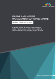 Marine and Marine Management Software Market by Component (Software and Services), Location (Onboard and Onshore), Application (Crew Management, Port Management, and Reservation Management), Deployment Mode, End User, & Region - Global Forecast to 2026