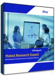 Investigation Report on China's Caspofungin Market 2021-2025