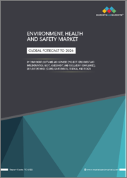 Environment, Health and Safety Market by Component (Software and Services (Project Deployment and Implementation, Audit, Assessment, and Regulatory Compliance)), Deployment Mode (Cloud, On-premises), Vertical, and Region - Global Forecast to 2026