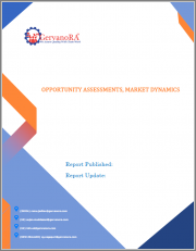Acute Myeloid Leukemia - Current & Forecasted Market Opportunities, Epidemiological Studies, Market Dynamics, Pipeline Analytics and r-NPV Analysis