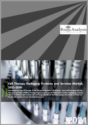 Cell Therapy Packaging Products and Services Market by Type of Therapy (T-cell Therapies, Dendritic Cell Vaccines, Stem Cell Therapies, NK Cell Therapies and Other ATMPs), Package Engineering Design (Primary and Secondary Packaging),