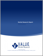 Global Wave and Tidal Energy Market Research Report - Industry Analysis, Size, Share, Growth, Trends And Forecast 2020 to 2027