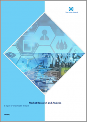 Gastroretentive Drug Delivery Systems Market 2021-2027