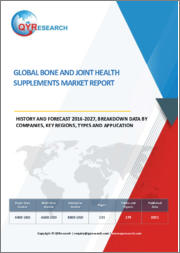 Global Bone and Joint Health Supplements Market Report, History and Forecast 2016-2027