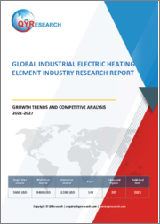 Global Industrial Electric Heating Element Industry Research Report Growth Trends and Competitive Analysis 2021-2027