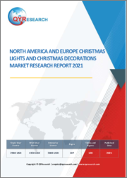 North America and Europe Christmas Lights and Christmas Decorations Market Research Report 2021