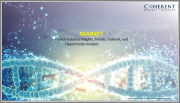 High End Greenhouse Market, by Covering Material, by Product Type, by Component Type, by Application, and by Region - Size, Share, Outlook, and Opportunity Analysis, 2020 - 2027