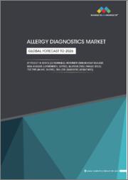 Allergy Diagnostics Market by Product & Service (Consumables, Instruments (Immunoassay Analyzer, ELISA Analyzer, Luminometer), Service), Allergen (Food, Inhaled, Drug), Test Type (In Vivo, In Vitro), End User - Global Forecast to 2026