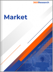 Embedded Real-Time Operating Systems for the IoT Market Research Report by Industry, by Type, by Region - Global Forecast to 2026 - Cumulative Impact of COVID-19