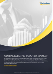Electric Scooter Market by Vehicle Type (Electric Motorcycles, E-scooters & Bikes), Power Output (Less Than 3.6kW, 3.6kW to 7.2kW), Battery Technology (SLA, Li-ion, Li-ion Polymer), Motor Type, Charging Type, End-user - Global Forecast to 2028