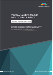 Video Analytics Market with COVID-19 Impact, by Component, Application (Intrusion Management, Incident Detection, People/Crowd Counting, Traffic Monitoring), Deployment Model (On-premises & Cloud), Type, Vertical, & Region - Global Forecast to 2026
