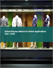 Global Display Market for Retail Applications 2021-2025