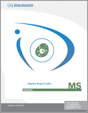Spinal Implants Market Size, Share, & COVID-19 Impact Analysis | United States | 2021-2027 | MedSuite | Includes: Cervical Fixation Market, Interbody Device Market, and 6 more