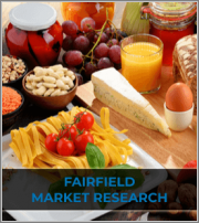 Cocoa Butter Market - Global Industry Analysis (2017 - 2020) - Growth Trends and Market Forecast (2021 - 2025)