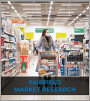 Medical Packaging Market - Global Industry Analysis (2017 - 2020) - Growth Trends and Market Forecast (2021 - 2025)