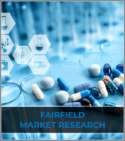 Psychedelic Drugs Market - Global Industry Analysis (2018 - 2020) - Growth Trends and Market Forecast (2021 - 2026)