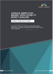 Surface Inspection Market with COVID-19 Impact Analysis, by Component, Surface Type (2D and 3D), System (Computer-based and Camera-based), Deployment Type (Traditional Systems and Robotic Cells), Vertical, and Geography - Global Forecast to 2026