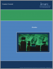GCC Personal Luxury Goods Market: Industry Trends, Share, Size, Growth, Opportunity and Forecast 2021-2026