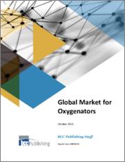 Global Market for Oxygenators
