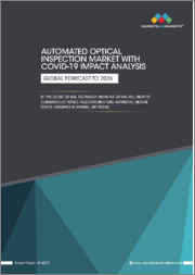 Automated Optical Inspection Market with COVID-19 Impact Analysis by Type (2D AOI, 3D AOI), Technology (Inline AOI, Offline AOI), Industry, Application (Fabrication Phase, Assembly Phase), Elements of AOI, and Region - Global Forecast to 2026