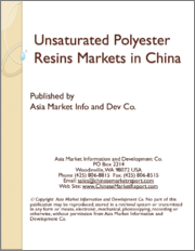 Unsaturated Polyester Resins Markets in China