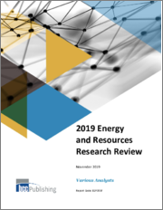 2015 Energy and Resources Research Review