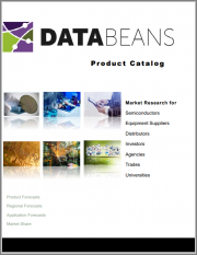 Q3 2021 Sensors and MEMS Market Tracker