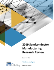 2015 Semiconductor Manufacturing Research Review