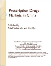 Prescription Drugs Markets in China