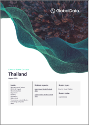 Thailand Power Market Outlook to 2030, Update 2021 - Market Trends, Regulations, and Competitive Landscape