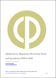 Global Cancer Diagnostics Partnering Terms and Agreements 2014-2021