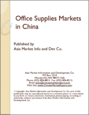 Office Supplies Markets in China