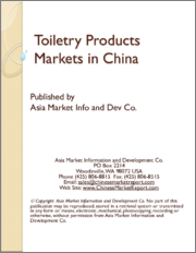 Toiletry Products Markets in China