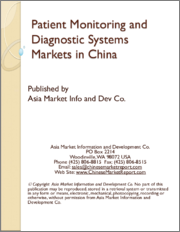 Patient Monitoring and Diagnostic Systems Markets in China